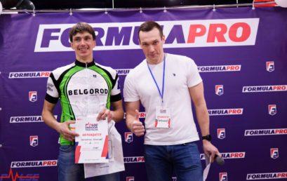 Первый Белгородский Indoor triathlon 17 марта 2019