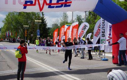 Полумарафон Pulse Победы 11 мая 2019